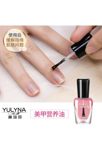 YULYNA Heat Sensitive Nail Polish 温变指甲油 变色指甲油