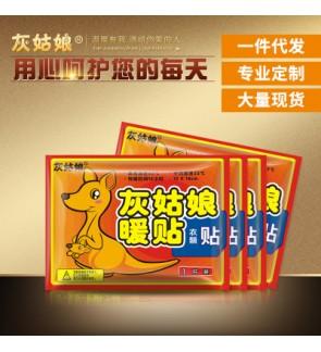 Winter Heat Pack Hot Paste Body Warmer Sticker Lasting Heat Keep Body Warm