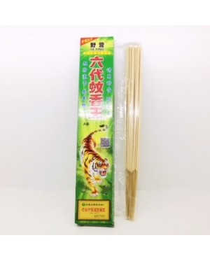 BEST NATURAL NON TOXIC Mosquito Killer Sticks Repellent Ubat Nyamuk天然驱蚊蚊香